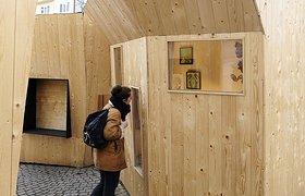 挪威MM1–现代艺术展览室