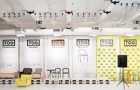 巴西TOG全球旗舰店