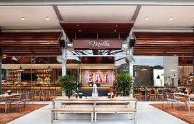 梅尔巴咖啡馆