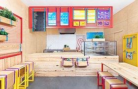 Kessalao小店空间及品牌设计