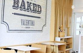 瓦伦蒂娜面包店