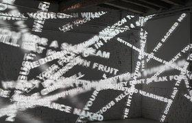 """2015威尼斯艺术双年展上的""""无限虚无""""装置"""