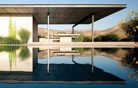 智利的一间庭院设计