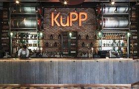 伦敦Kupp咖啡馆室内设计