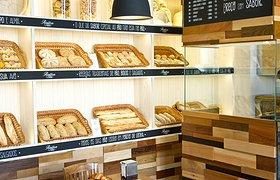 RATTON面包店