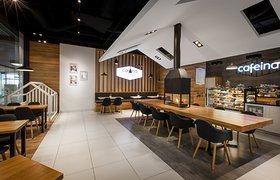 波兰Cafeina Café