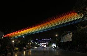 伊朗德黑兰的低音彩虹