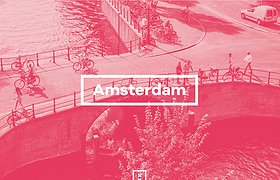 阿姆斯特丹品牌形象
