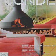 当代设计 CONDE 台湾 亚太知名室内设计杂志 年订11期