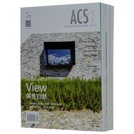 ACS创意空间杂志  室内装饰景观平面期刊 年订6期