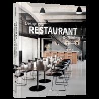 品尚餐厅 Design of Restaurant Dining