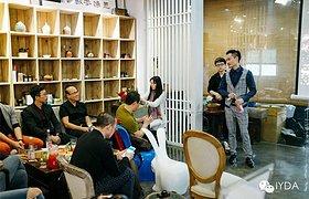 回顾 | 国际青年建筑师聚会·IYDA新锐设计组创建