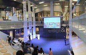 活动回顾  | ADC全球设计荟 & 国际软装趋势分享会