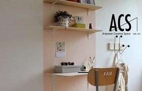 经济实用的装修方法 让你的小房间即刻拥有大格局
