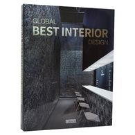 全球优秀室内设计Global Best Interior Design