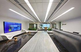 吉尔冈微软办公室