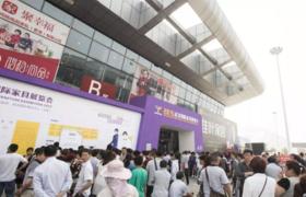 第三届武汉国际家具展 推开中部家具市场的蓝海之窗