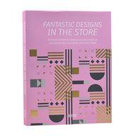 店面形象设计:CI设计、VI设计与室内设计,店面整体视觉设