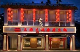 火锅店装修设计容易被忽视的几个细节-昆明火锅店设计公司