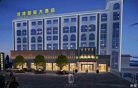 松原酒店设计公司|雅安泷湾国际大酒店