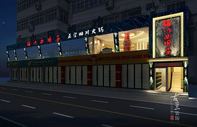 火锅店装修的特点-长沙火锅店设计公司
