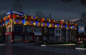平顶山酒店设计公司|遇尚艺术主题酒店