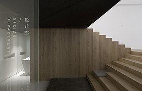 物上空间设计机构 | 静界