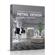 极致购物体验:时尚专卖店设计