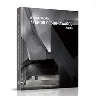 第二十六届亚太区室内设计大奖获奖作品集