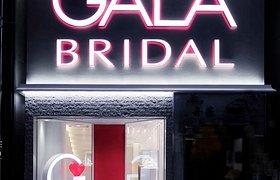 日本GALA BRIDAL珠宝店