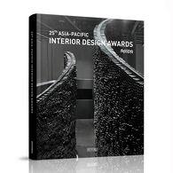 第二十五届亚太区室内设计大奖获奖作品集