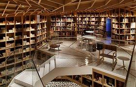 韩国Hyundai Card旅游图书馆