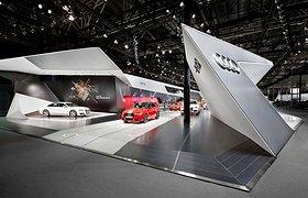 2014年北京中国汽车展——双子展厅