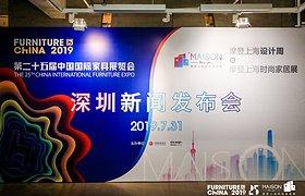 大咖云集,共同打造摩登上海时尚家居展新看点