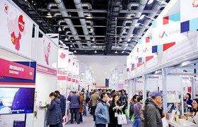 2019中国微商产业深圳博览会
