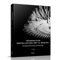 互动装置艺术——科技驱动的艺术体验