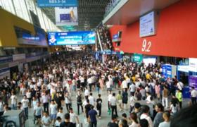 2020年亚洲南京第十三届物联网展览会