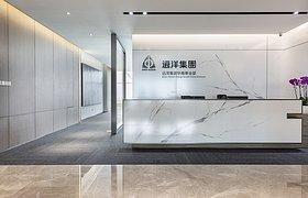 深圳远洋地产华南区总部办公室 · 汇格设计