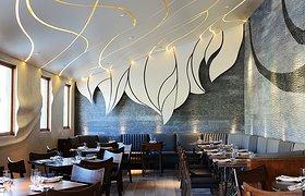Girasol Restaurant