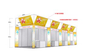 CIME 2021深圳8月胶粘剂及密封剂展-宝安新馆