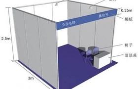 2021东莞国际薄膜与胶带展览会