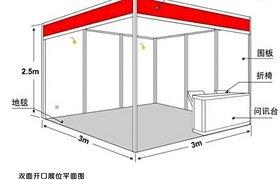 2021深圳国际吸波及屏蔽材料展览会