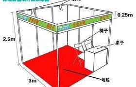 CIME 2021深圳国际抛光研磨材料设备展-宝安新馆