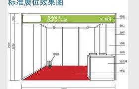 CIME2021相变材料展-深圳宝安新馆