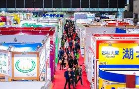 2021第十一届上海食品行业自有品牌暨新零售生鲜食材展览会